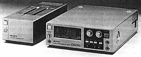 The PCM-F1 with power supply.